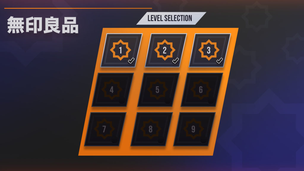 Level Selection Ui Design